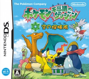 Pokemon Mystery Dungeon: Explorers of the Sky Box Art