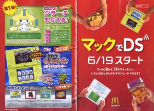 Jirachi McDonalds promotion