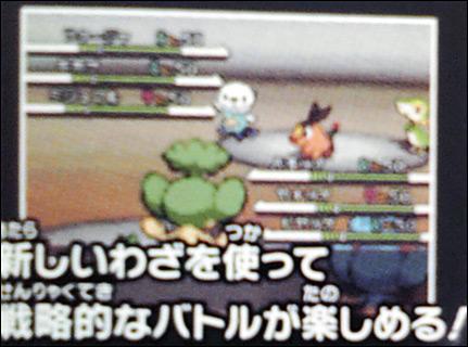 pokemon sprites platinum. Oleh shiny multiple sprites page all meta sprites shiny Direct link sprites